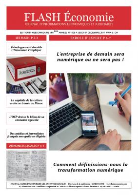 journal d'annonces légales Maroc