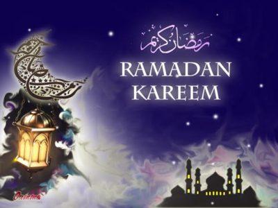le premier jour de ramadan 2018