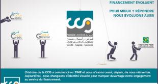 Fonds de Garantie de la CCG