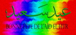 aid-fitr-2019-maroc