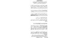 constitution sarl au bulletin officiel