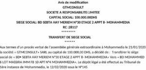 -transfert de siège social
