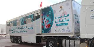 Casa-Settat Un laboratoire mobile de dépistage pour les salariés