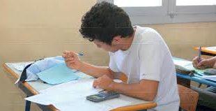 Des élèves de lycées français obligés de passer l'examen