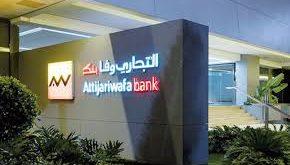 Fondation Attijariwafa bank Injaz Al Maghrib Franc