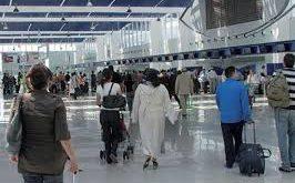 L'aéroport Mohammed V de Casablanca se