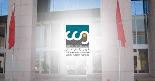 Relance économique La CCG annonce le démarrage de ses mécanismes de garantie