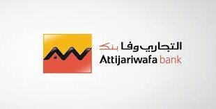 TPME Attijariwafa bank déploie un nouveau dispositif d'accompagnement