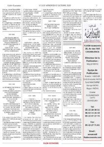 Annonce legale Maroc