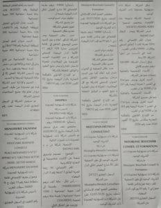 constitution SARL