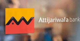 Attijariwafa bank meilleure banque d'investissement au Maroc