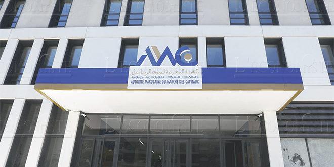 L'AMMC lance le Prix de la Recherche