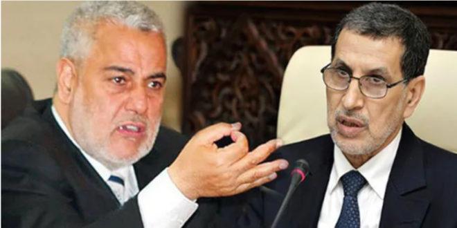 Benkirane appelle El Othmani à démissionner