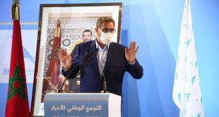 Élections 2021 RNI Aziz akhennouch président du RNI