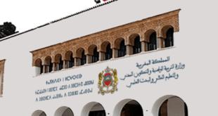 Le ministère de l'Éducation nationale, de la Formation professionnelle, de l'Enseignement supérieur et de la Recherche scientifique