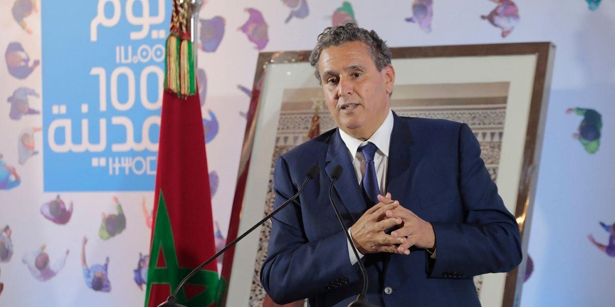 election-2021-maroc | FLASH ECONOMIE