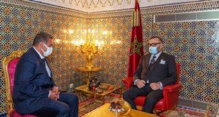 la liste du gouvernement d'Aziz Akhannouch